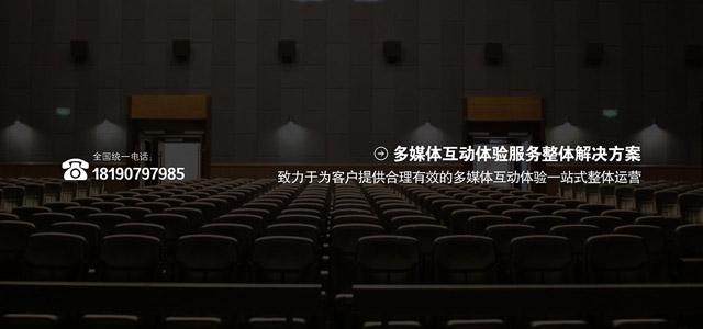 万荣安全体验墙面互动投影画画安全体验VR旅游安全体验虚拟板球VR体验安全体验3D禁毒教育馆安全体验电子沙盘